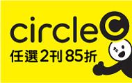 circle特賣