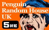 超會的Penguin Random House UK 5折起!