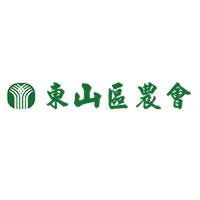台南東山區農會