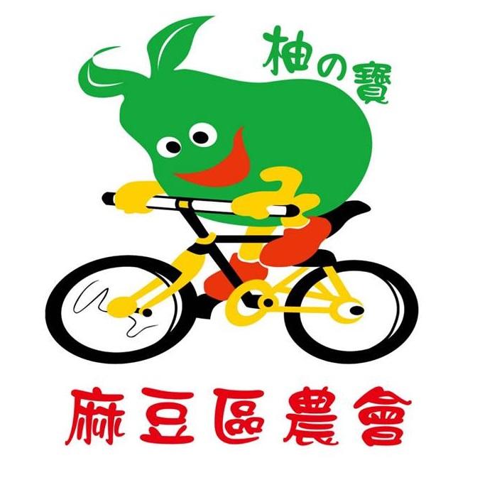 台南麻豆區農會