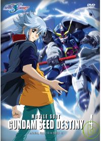 鋼彈SEED DESTINY DVD-04