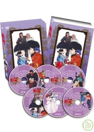 亂馬1/ 2 熱鬥篇BOX-4 DVD
