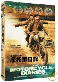 革命前夕的摩托車日記(DVD)高畫質清晰版
