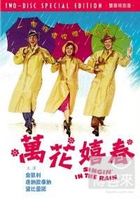 萬花嬉春 DVD