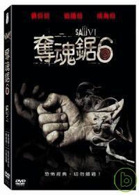 奪魂鋸 6 限量公仔版 DVD