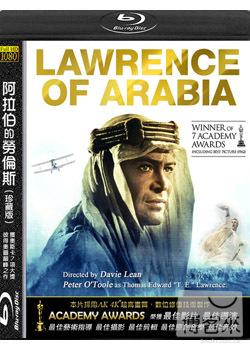 阿拉伯的勞倫斯 (藍光BD)