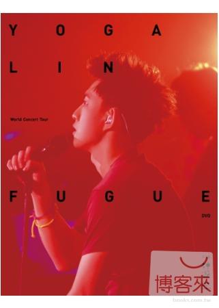 林宥嘉 / [神遊]巡迴演唱會 台北旗艦場 限量3碟珍藏版 DVD