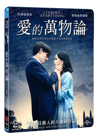 愛的萬物論 (藍光BD)(Theory of Everything)