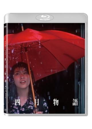 岩井俊二之青春三部曲  四月物語 【HD高畫質數位全新復刻版】 (藍光BD)