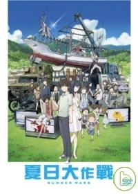 夏日大作戰-劇場版 (雙碟版) DVD