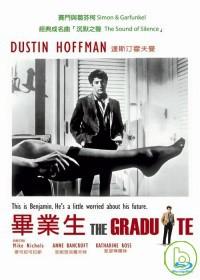 畢業生 (藍光BD)(The Graduate)