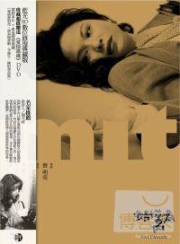 愛情萬歲 數位修復典藏版 (藍光BD+DVD)