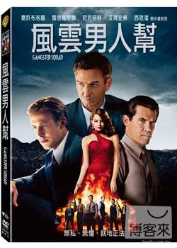 風雲男人幫 DVD