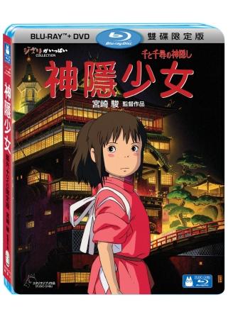 神隱少女 BD+DVD 限定版 (藍光BD)(Spirited Away BD+DVD (Combo))