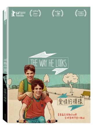 愛情的模樣 DVD(The Way He Looks)