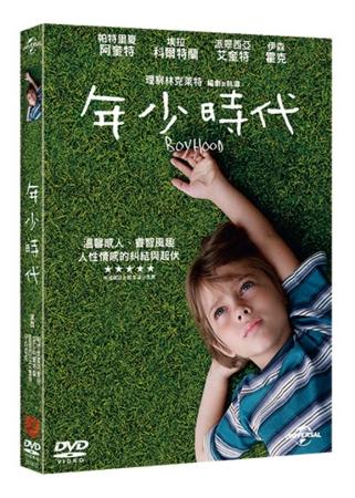 年少時代 DVD(Boyhood)