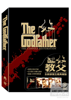 教父 全新修復典藏版 DVD(Godfather Restored Collection)