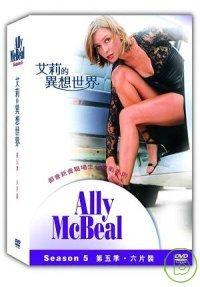 艾莉的異想世界第五季 DVD Ally McBeal Season 5