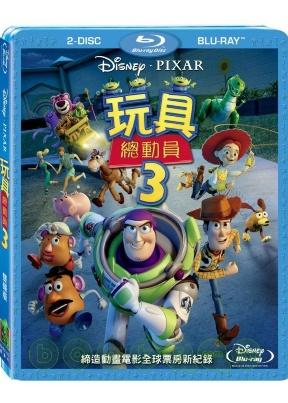 玩具總動員3 (2藍光BD) Toy story 3