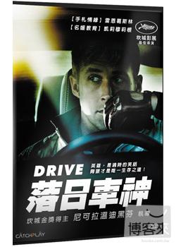 落日車神 DVD
