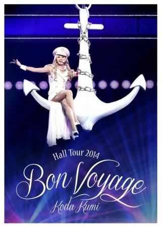 倖田來未 / 倖田來未 2014 巡迴演唱會~倖感旅程~ 2DVD(Koda Kumi Hall Tour 2014 ~Bon Voyage~)