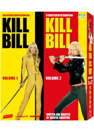 追殺比爾 1&2~完整追殺版~ (2藍光BD)(Kill Bill Vol. 1 & 2 (2BD))