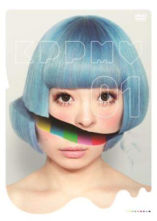 卡莉怪妞 / KPP MV01 DVD