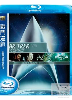 戰鬥巡航 (藍光BD) Star Trek Viii: First Contact (Remasterd)