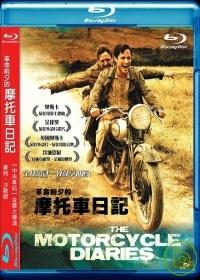 革命前夕的摩托車日記 (藍光BD)
