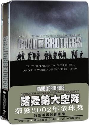 諾曼第大空降 鐵盒版 DVD