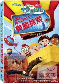 小愛因斯坦:美國探索 DVD(Disney's Little Einstein: Go To America)