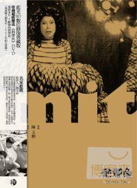 熱帶魚藍光 數位修復典藏版 (藍光BD+DVD)