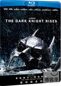 黑暗騎士:黎明昇起 雙碟鐵盒版 (藍光BD)