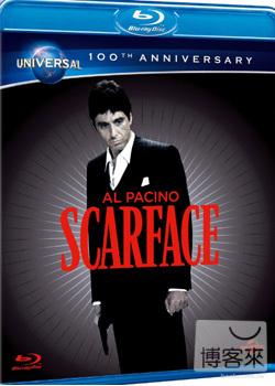 疤面煞星 (藍光BD)(Scarface)