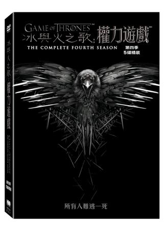 冰與火之歌:權力遊戲 第四季 5DVD(Game of Thrones Season 4)