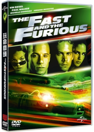 玩命關頭(家用版) The fast and the furious /