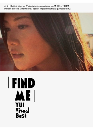YUI / FIND ME YUI Visual Best 3DVD