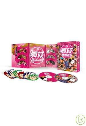 舞妓哈哈哈(雙碟精裝版)DVD