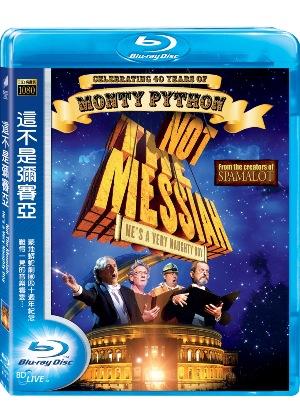 這不是彌賽亞 (藍光BD) Not the Messiah: He's A Very Naughty Boy