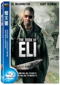 奪天書 (藍光BD) Book of Eli, The