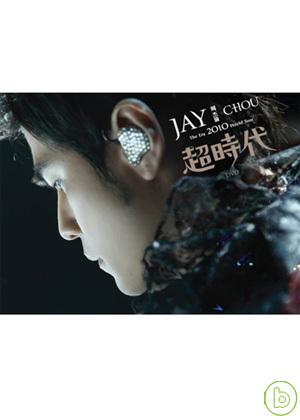 周杰倫 / 超時代演唱會DVD(Jay Chou / The ERA World Tour DVD)