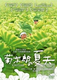 菊次郎的夏天 DVD