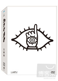 20世紀少年三部曲 DVD(20th Century Boys 1-3 box set)