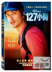 127小時 DVD 127 Hours
