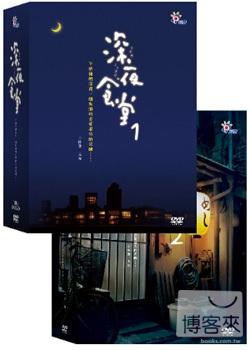 深夜食堂1+2 (6碟全套) DVD