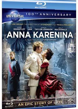 安娜‧卡列妮娜 (藍光BD)(Anna Karenina)