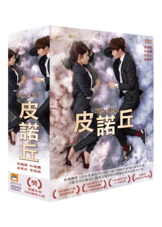 皮諾丘 DVD