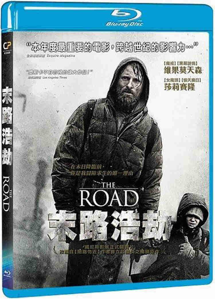 末路浩劫 (藍光BD)(The Road)