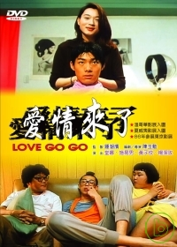 愛情來了 DVD