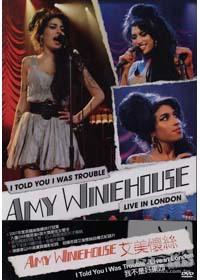 艾美懷絲/我不是好東西 倫敦現場 DVD(AMY WINEHOUSE/I Told You I Was Trouble - Live in London)